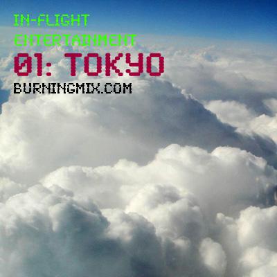 In-Flight Entertainment 01 :: :: Tokyo