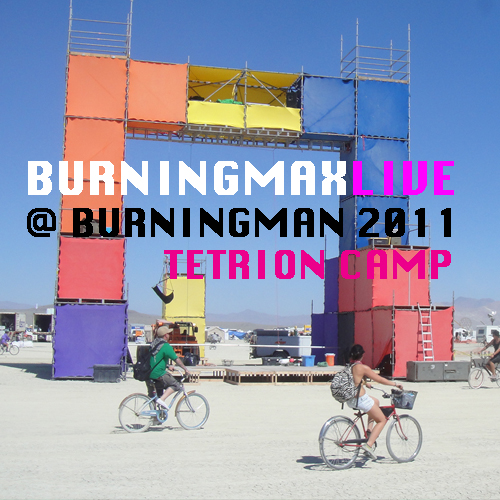 Burningmix Live at Burning Man 2011 :: :: :: Tetrion Camp